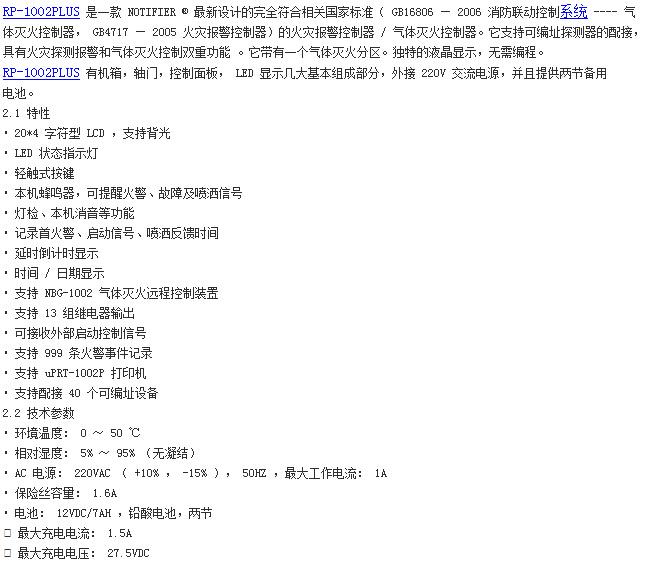 QQ截图20140616144651.jpg